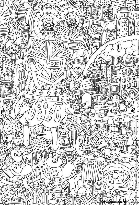 Colorear Para adultos, dibujo Interesante para colorear